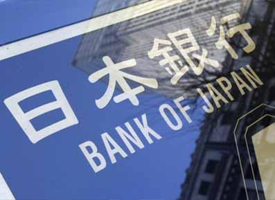 BoJ Tidak Tukar Stimulus Untuk Pangkas Prospek Inflasi