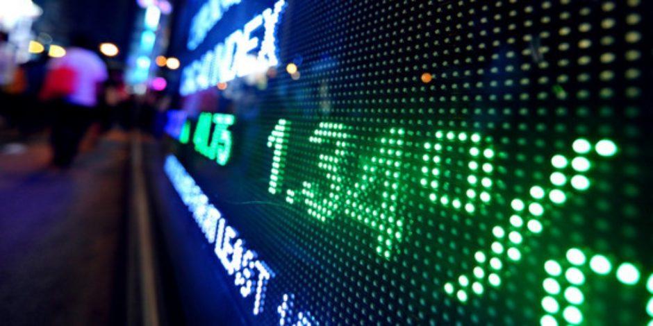 Tips Menjadi Trader Sukses