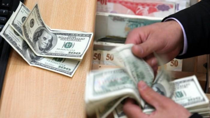 Dolar Menurun, Sterling Berada di Posisi 1.28